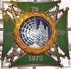 Odznaka pamiątkowa 76 dr OP.