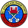 Odznaka 61. dr OP
