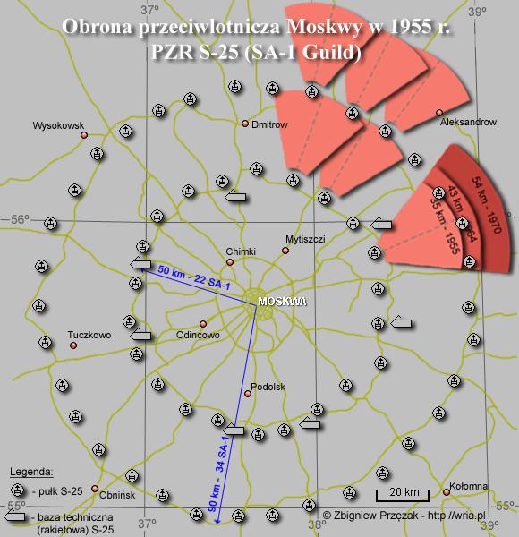 Ugrupowanie bojowe PZR S-25.