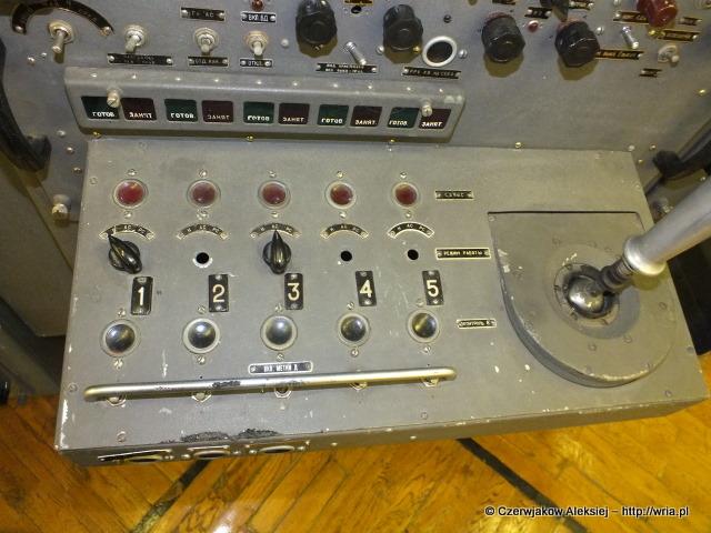Blok wskazywania celów, automatycznego naprowadzania i startu rakiet na SD pułku w stacji B-200.